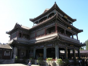 Example picture - Pagoda